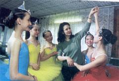 Учимся балету. 2000 год.