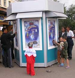 Возле «однорукого бандита» перед торгово-выставочным центром «Гаруда» в Кызыле всегда есть игроки и болельщики.