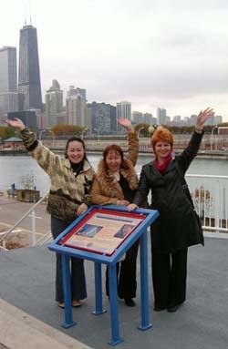 В Чикаго мы быстро освоились и стали называть его просто: «Чикага», «Чикаге», «Из Чикаги».