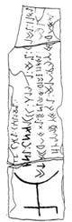 Надгробная надпись конца IX века. Обнаружена в Туве, в местности Эль-Бажи. Ныне хранится в Минусинском музее.
