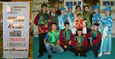 Группа поддержки «Центра Азии»: на международной выставке «Пресса-2005» – во всей красе!