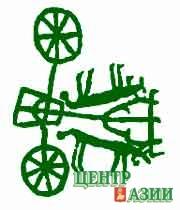 Изображение двухконной колесницы с дышловым способом запряжки, найденное Марианной Дэвлет на горе Алды-Мозага, стало эмблемой программы Президиума Российской академии наук «Этнокультурное взаимодействие в Евразии»