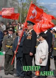 Знамя победы – молодым