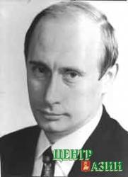 Дина Оюн озадачивает Владимира Путина тувинскими выборными проблемами