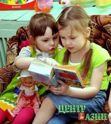 Хранительницы сокровищ – мои любимые библиотекари
