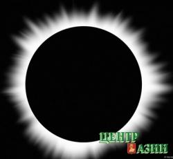 Эксперименты с солнцем