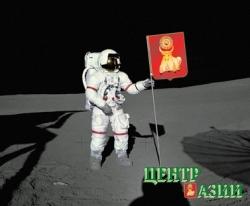 Научно-фантастический проект будущего Кызыла