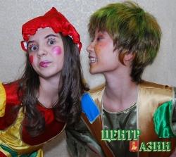 Новогодние праздники в Кызыле