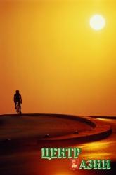 Тува-2050: картины будущего