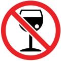 ГАИ пьёт не на свои