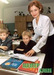 Имидж учителя