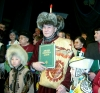 Четвёртый том книги «Люди Центра Азии»:
