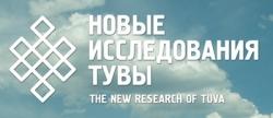Спецпроекты для тувиноведов: электронная научная библиотека, тувинский шрифт – без проблем
