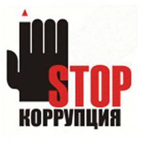 Алексей Дондупай возглавил общественный центр противодействия коррупции
