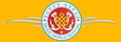 Фестиваль «Устуу-Хурээ» подвёл итоги