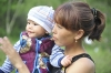 Стоматология – для детей, консультация – для женщин
