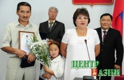 Святая медаль за семейную верность