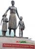 Памятник первым русским учителям открыт