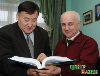 Константин Валентинович Бурделов, правовед