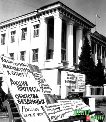 Тувинцы и русские: нельзя возвыситься за счёт оскорбления другого народа