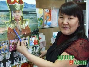 Аяна Хирлиг-ооловна Биче-оол, индивидуальный предприниматель, директор Издательского дома «Алдын-Сай», Кызыл