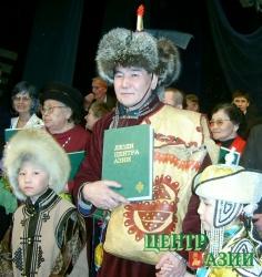 Четвёртый том книги судеб «Люди Центра Азии»: в честь её героев – Бал