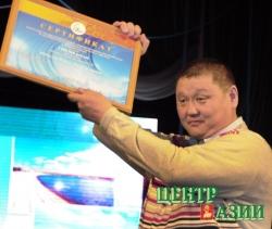 Анатолий Сапожников и Рубен Ынаалай стали туристическими миллионерами Орлан Киров получил почётную грамоту посмертно