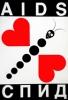 Чума ХХ века: власти Тувы обеспокоены появлением в республике филиалов «Преображения России» и новыми случаями ВИЧ-инфекции