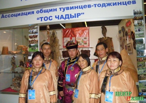 Тувинские сокровища в Москве
