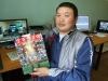 Аяс Монгуш, индивидуальный редприниматель, учредитель журнала «Хуреш», Кызыл