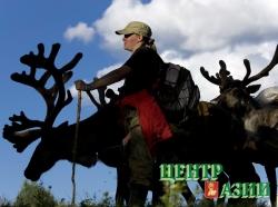 Фотоэкспедиция «Транс-Саяны»: на оленях из Тофаларии в Туву