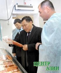 Поставщикам мяса – надёжный партнёр