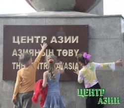 Идёт подписка на «Центр Азии» на 2013 год