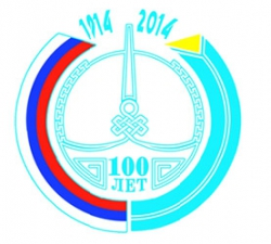 Символом единения России и Тувы стала эмблема Василия Балчый-оола с узлом вечности