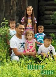 Аяс Сендааевич Хертек, папа шести детей, 39 лет, житель Кызыла