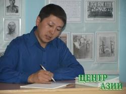 Ответы на кроссворд № 1 «Люди Центра Азии»