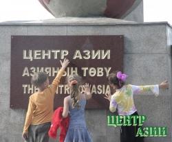 Во всех отделениях почтовой связи Тувы идёт подписка на газеты «Центр Азии» на 2014 год: специальный годовой индекс