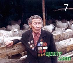 Кроссворд № 3 исторического марафона кроссвордов «Люди Центра Азии».