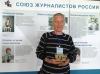 Встреча тувинского дракона и кемеровского журналиста не случайна: в 2014 году Республика Тыва примет сто победителей конкурса «Сибирь – территория надежд»