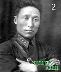 Кроссворд № 5 исторического марафона кроссвордов «Люди Центра Азии».
