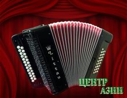 Спецгармонь для Надежды Пономарёвой: с миру – по евро