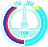 Ответы на кроссворд № 8 «Люди Центра Азии»: промежуточный рейтинг участников – знатоков истории и людей Тувы