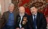 Командир легендарного миномётного расчёта Александр Шумов отметил столетний юбилей
