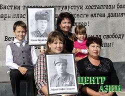 Семья Лифановых получила сокровища от Сергея Шойгу