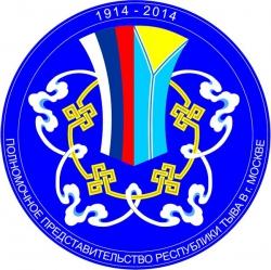 Тувинское полпредство в Москве завершило белый месяц и получило свою эмблему