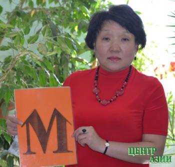 Марина Чадамба, учитель русского языка школы №1 города Кызыла: «Если говорят, что ихняя судьба печальна, это действительно печально»