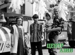 Айлана Кужугет: «У меня шикарная родословная»