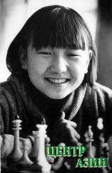 Валерия Куулар: Я люблю шахматы и сливочное мороженое