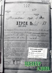 Валентина Вилисова и Валентина Волкова: Контрреволюционерками они стали в 13 лет
