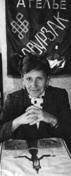 Любовь Гольцова: Не забывайте свои корни!